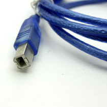 A2B usb cable